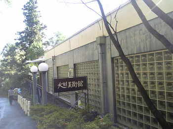 VFSH0442.JPG