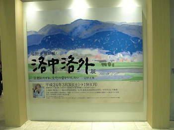 VFSH0596.JPG
