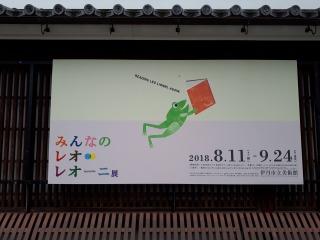 s-20180912_115508.jpg